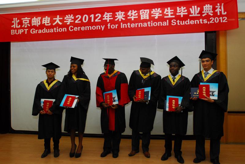 北京邮电大学2012年来华留学生毕业典礼暨欢送晚宴