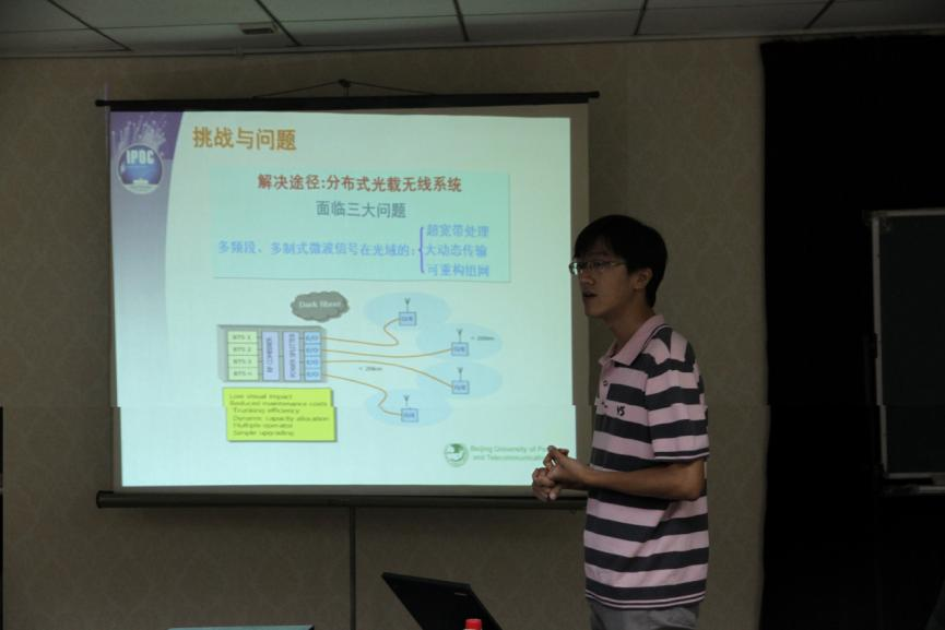 """""""区域光纤通信网与新型光通信系统""""国家重点实验室与"""