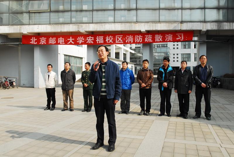北京邮电大学宏福校区2013年消防疏散演习成功举行