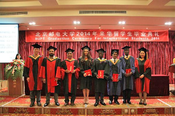 北京邮电大学2014届留学生毕业典礼隆重举行